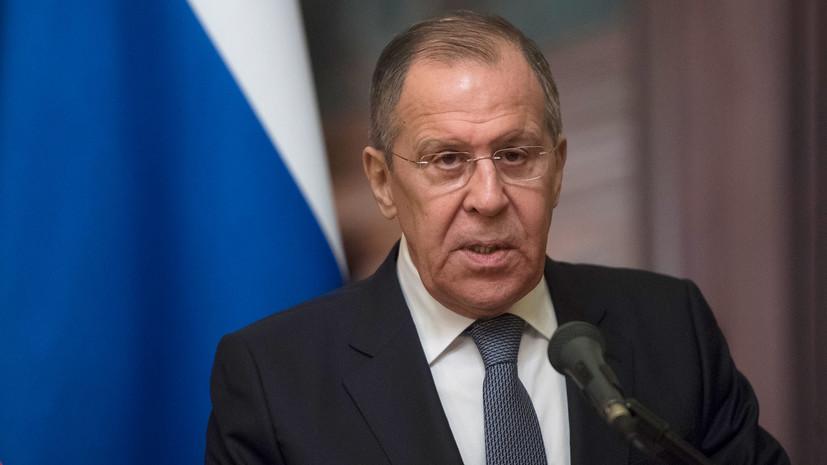 Лавров назвал пропагандой заявления о причастности России к отравлению Скрипаля