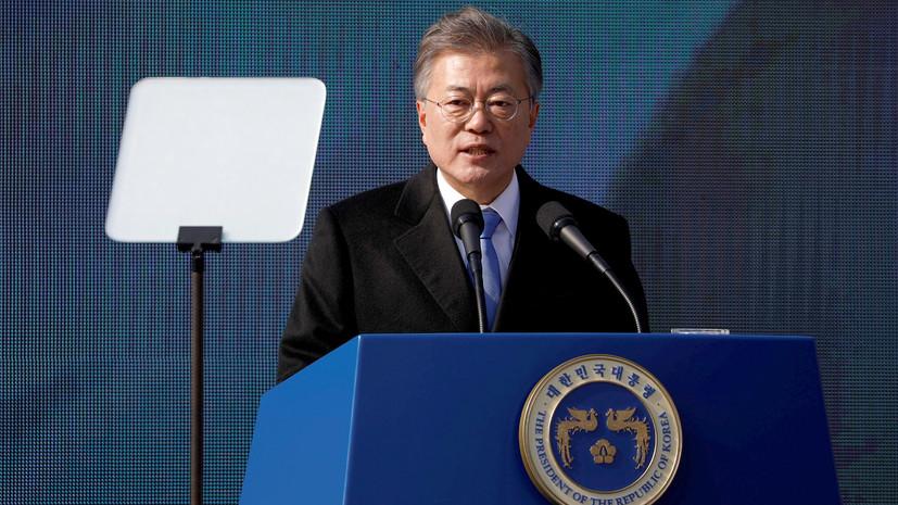 Южнокорейский лидер назвал возможность встречи Ким Чен Ына с Трампом «историческим событием»