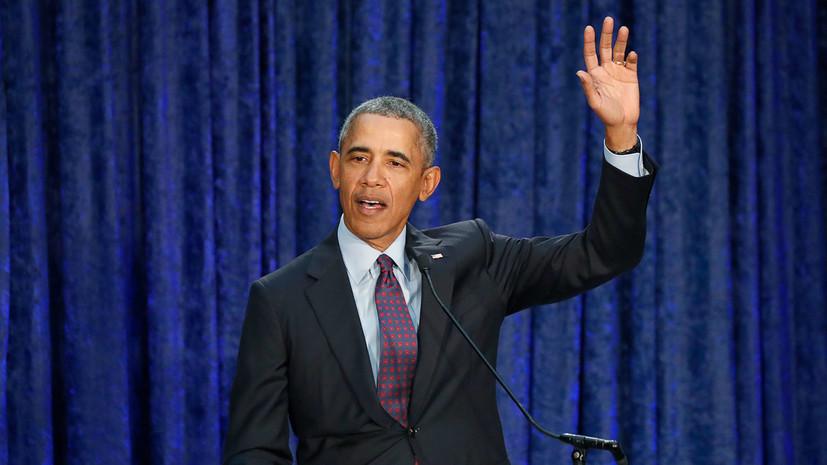 СМИ: Обама ведёт переговоры с Netflix о съёмках собственного шоу