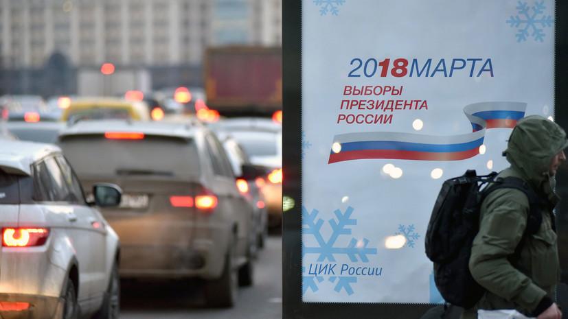 В Коми началось досрочное голосование на выборах президента России