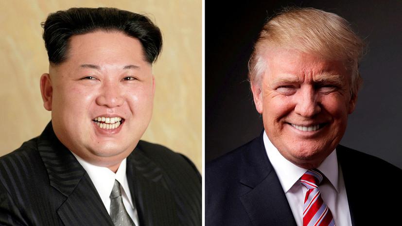 Эксперт рассказал, к чему может привести встреча Трампа с Ким Чен Ыном