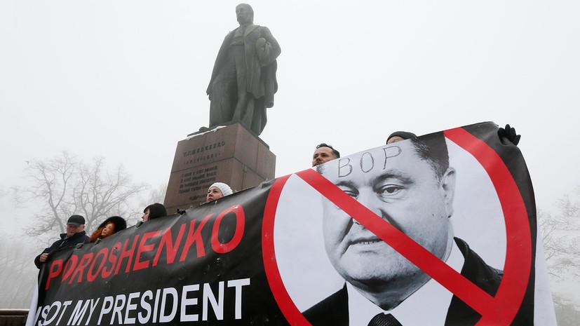 СМИ: Протестующие прорвались к памятнику Шевченко в центре Киева
