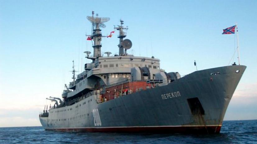 Учебный корабль Балтийского флота вышел в Атлантический океан