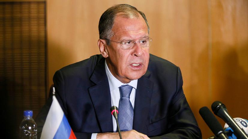 Лавров: Россия выступает за продолжение диалога с США по стратегической стабильности