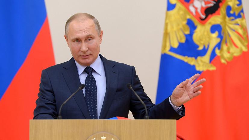 Путин поблагодарил участников КВН за актуальность шуток