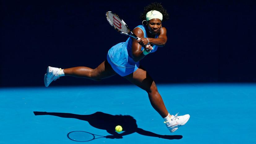 Серена Уильямс рассказала об употреблении допинга