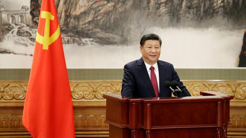 Си Цзиньпин выразил надежду на скорейшее начало диалога США и КНДР