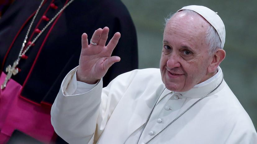 Папа Римский совершит визиты в Латвию и Литву