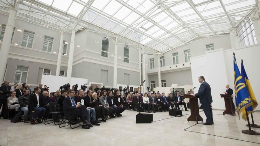 «Попытка ввести в заблуждение»: Порошенко пообещал не ущемлять права русскоязычных жителей Украины