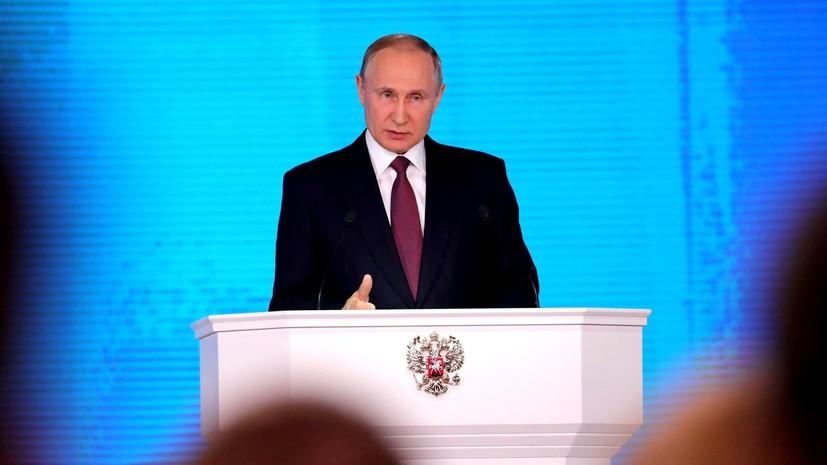 «Не отдаём такие приказы»: Путин заявил, что Россия не поощряет вмешательство в выборы в других странах