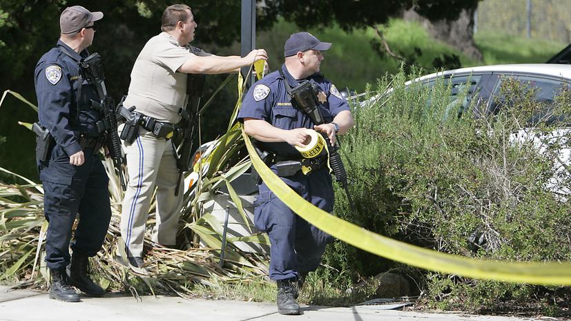 «Насилие в Америке повсюду, а оружие легко достать»: что известно о гибели заложников в Калифорнии
