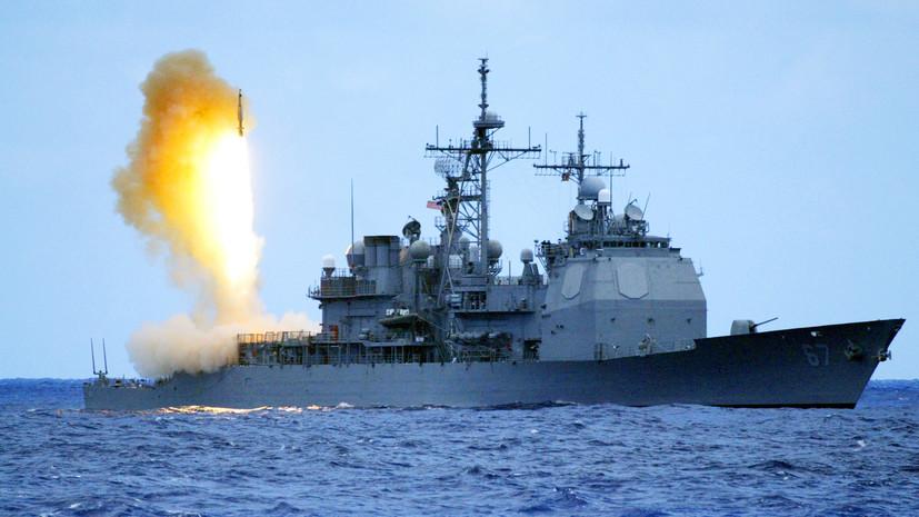 Боевой заряд: как развитие систем ПРО США способствовало модернизации российских вооружений