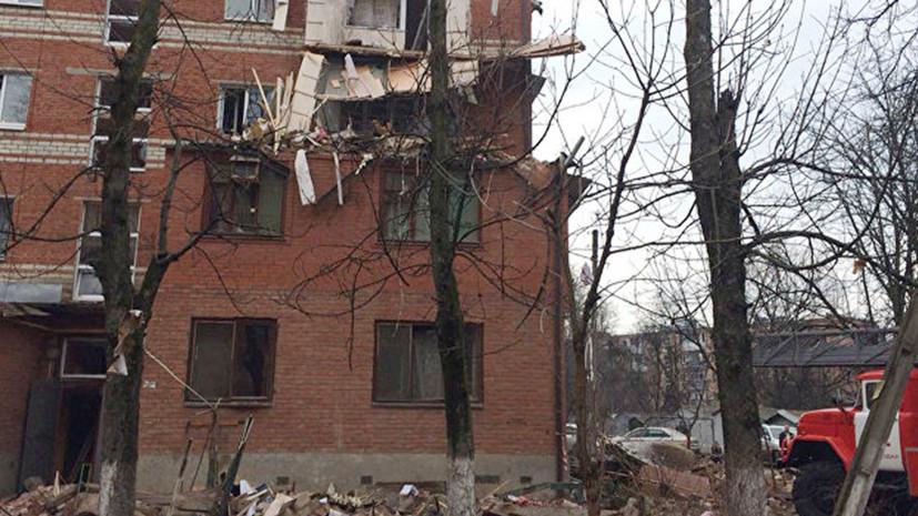 СК начал проверку после взрыва газа в жилом доме в Краснодаре