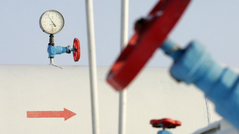 В МВФ объяснили, зачем нужно повысить цены на газ для жителей Украины
