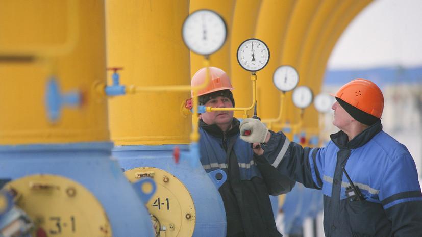 В МВФ советуют повысить цены на газ для борьбы с коррупцией