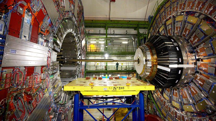 В Минобрнауки сообщили, когда будет подписано новое соглашение с ЦЕРН