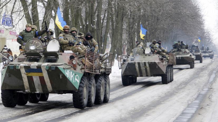 Командир ВСУ заявил, что мечтает об исчезновении России