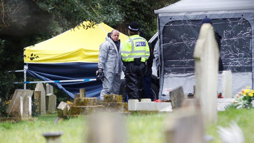 Скотленд-Ярд опроверг слухи о проведении эксгумаций в рамках расследования дела Скрипаля