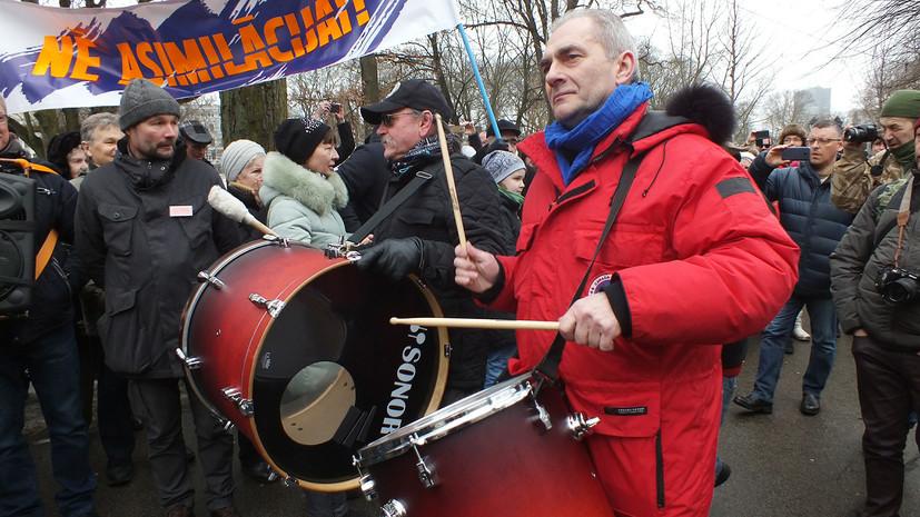 В Риге прошёл «марш с барабанами» в защиту русских школ