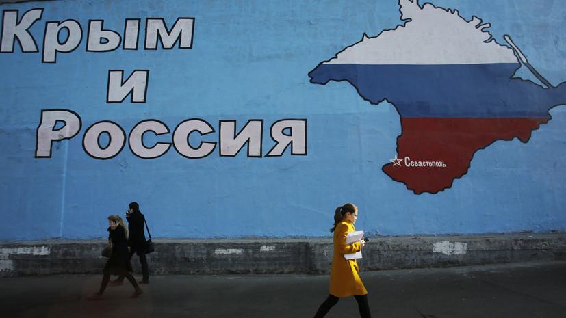 В Крыму ответили на призывы депутата Рады выселить россиян с полуострова