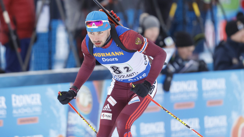 Российские биатлонисты борются за медали в масс-старте на этапе КМ в Контиолахти