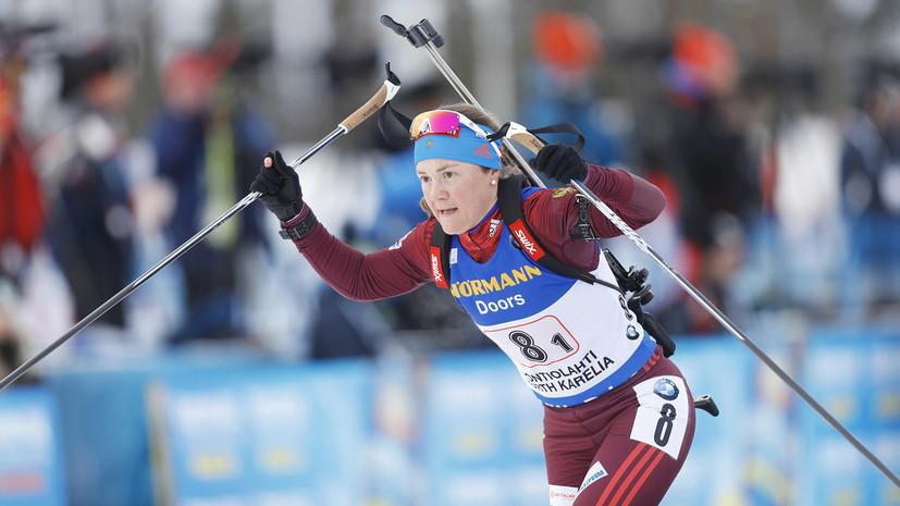 Одна за всех: россиянка Юрлова-Перхт осталась без медалей в масс-старте на этапе КМ по биатлону в Контиолахти