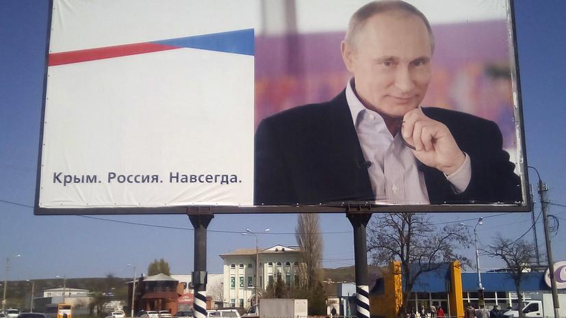 Путин исключил вероятность возврата Крыма Украине
