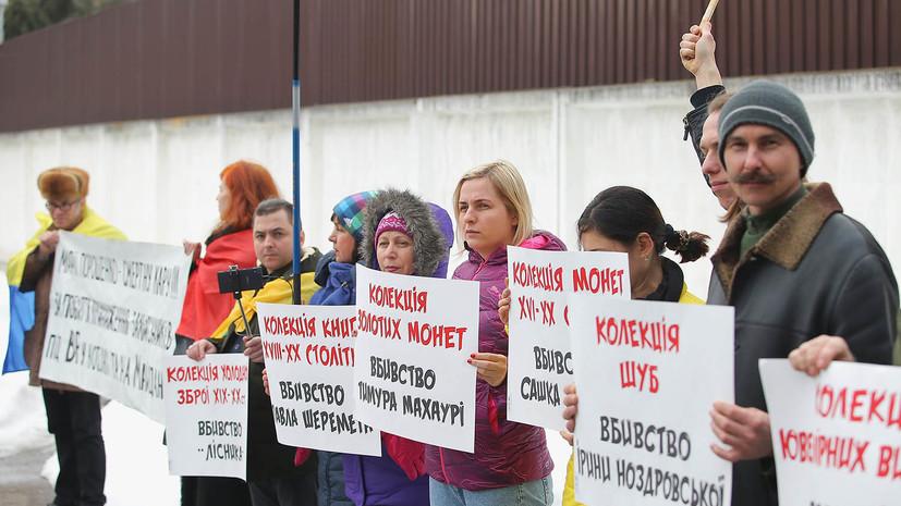 СМИ: У дома Авакова проходит акция из-за сноса палаток под Радой