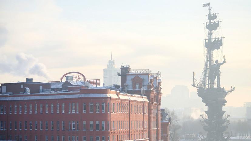 В Москве 12 марта ожидается до -1 °С
