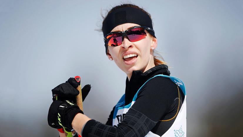Россиянка Лысова завоевала бронзу в лыжной гонке на 15 км на Паралимпиаде в Пхёнчхане