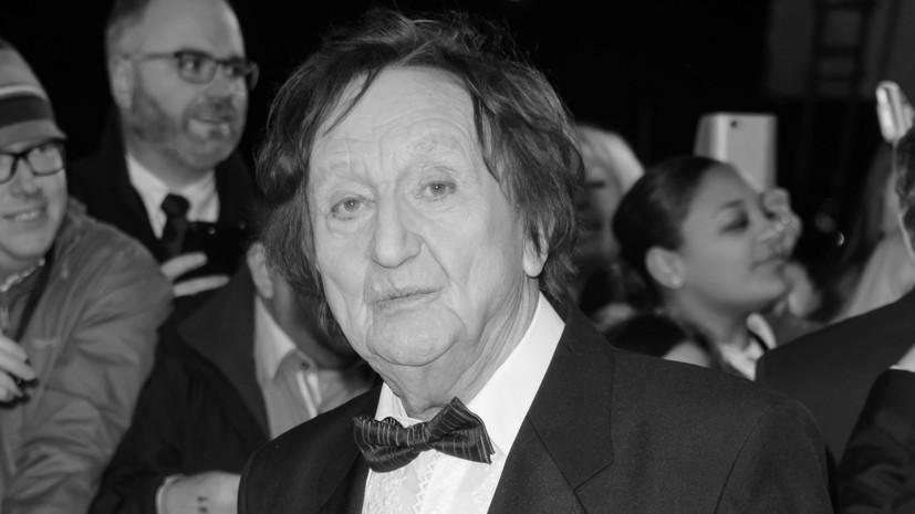 В Великобритании в возрасте 90 лет скончался комик Кен Додд