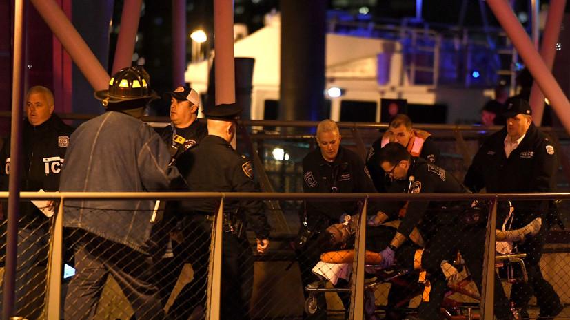 После падения вертолёта в Нью-Йорке госпитализировали трёх человек