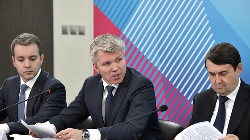 Колобков верит, что успехи российских паралимпийцев вдохновят сборную России