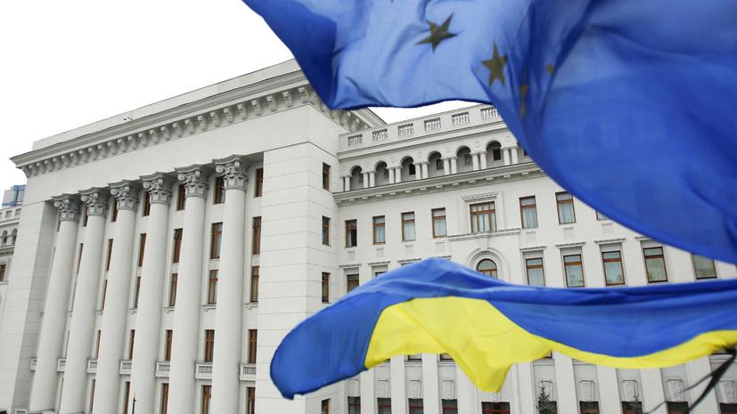 в России отреагировали на украинский законопроект «О прощении»