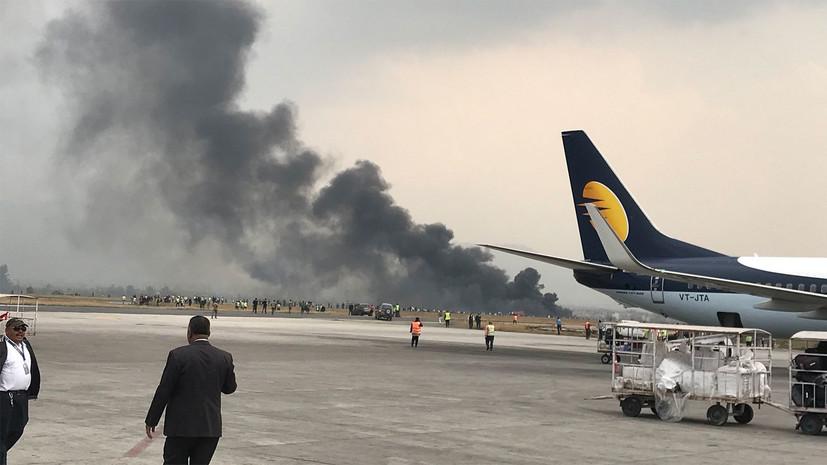 После крушения самолёта в аэропорту Катманду госпитализированы 14 человек