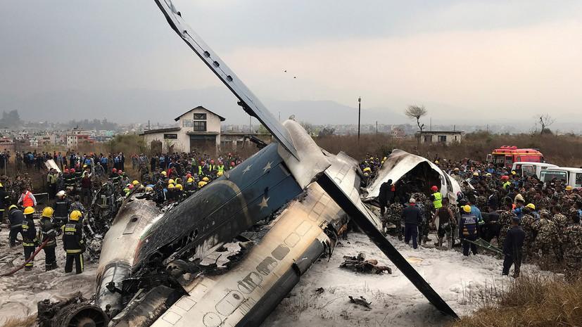 Причиной крушения самолёта в Катманду мог стать технический сбой