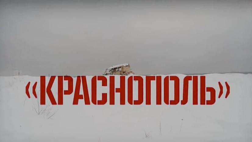 Опубликовано видео учебных стрельб с применением снарядов «Краснополь»