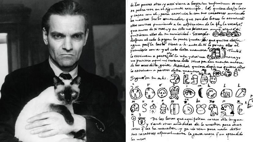 Индейский код: в Мексике открыли памятник советскому учёному, расшифровавшему письмена майя