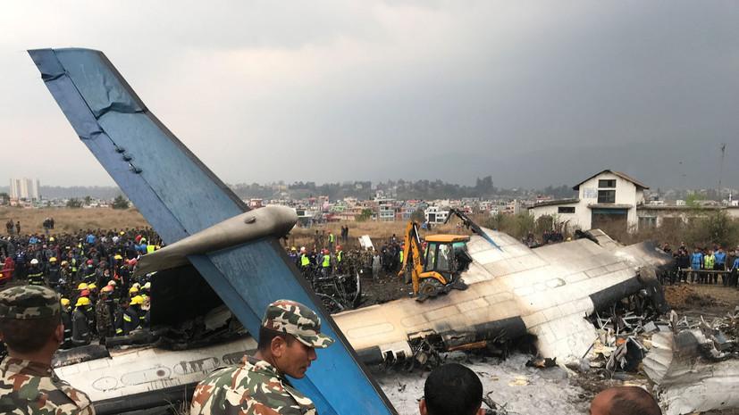 В посольстве России в Непале заявили об отсутствии данных о россиянах на борту упавшего лайнера