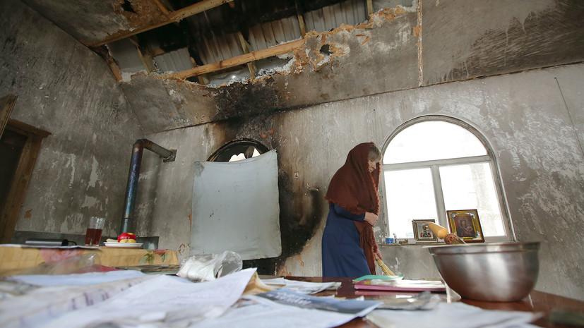 В Киеве завели уголовное дело из-за поджога храма УПЦ МП