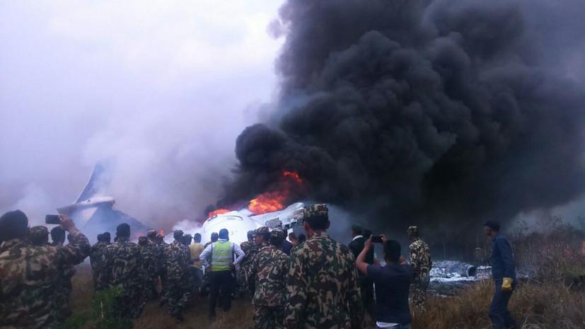 В Катманду обнаружили тела погибших на месте крушения самолёта