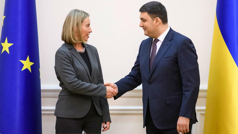 Могерини отметила прогресс Украины в сфере реформ
