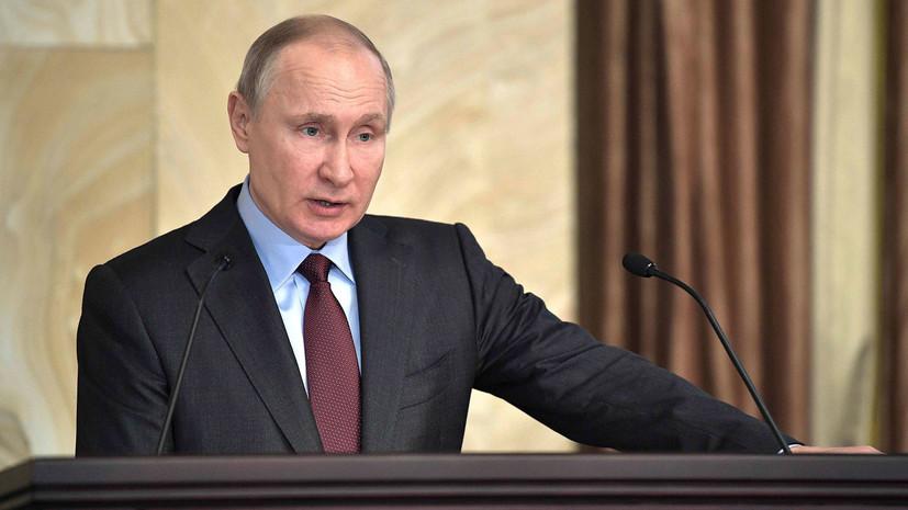Путин внёс в Госдуму законопроект об усилении уголовной ответственности в сфере госзакупок