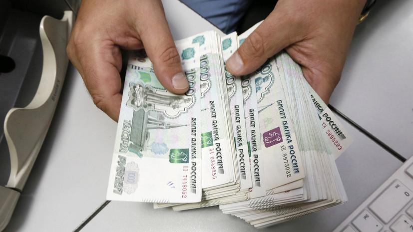 Песков заявил, что повышение зарплат не является сиюминутным процессом
