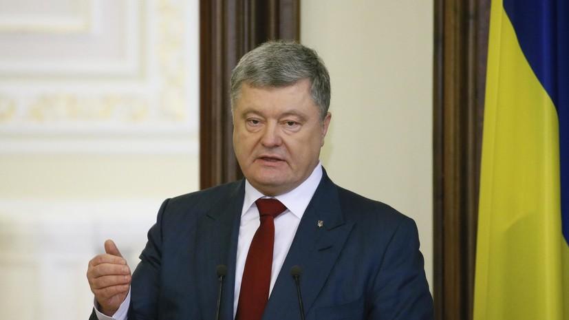 Порошенко пригрозил санкциями организаторам выборов президента России в Крыму