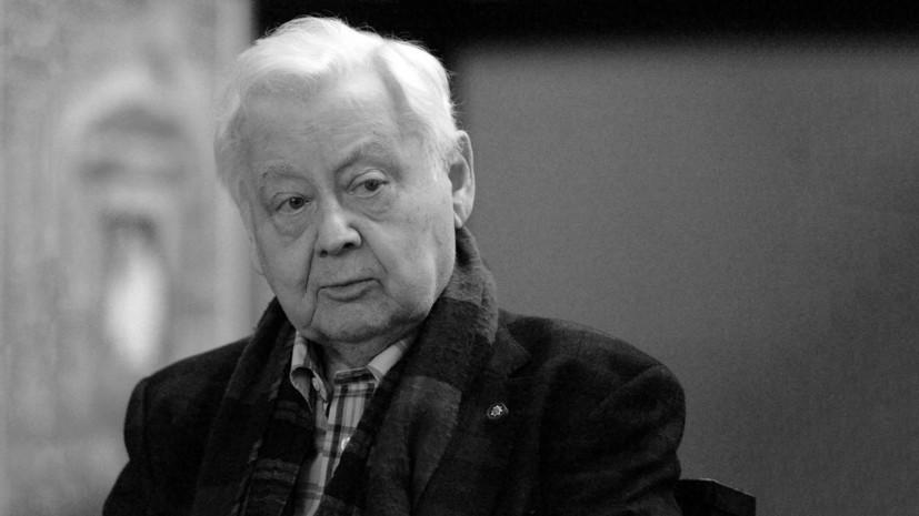 Умер актёр Олег Табаков
