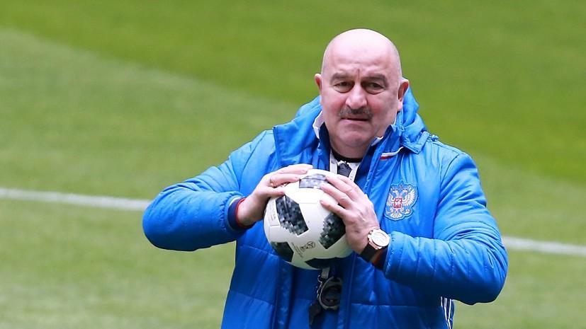 Черчесов рассказал об основных задачах сборной России на контрольные матчи с Бразилией и Францией