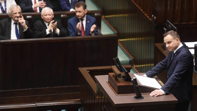зачем Президент Польши намерен расширить свои полномочия