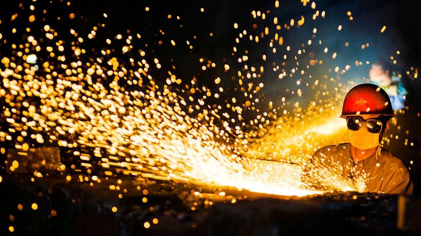 Закалённая сталь: чем может обернуться торговая война для экономик США и Китая