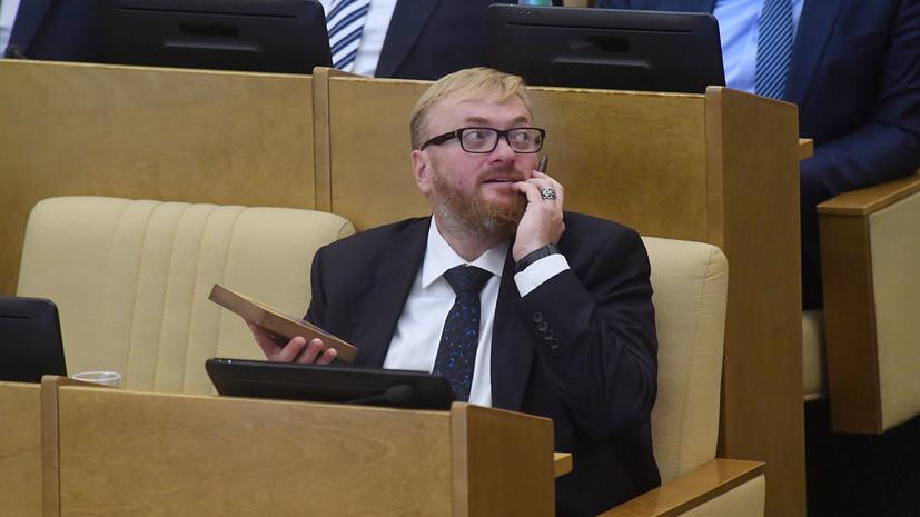 Милонов рассказал, почему не стал баллотироваться в президенты России